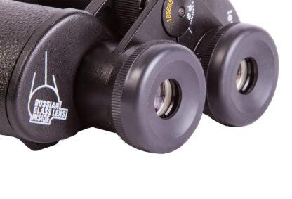 Oculares de los prismátiticos Levenhuk Heritage Base 15x50