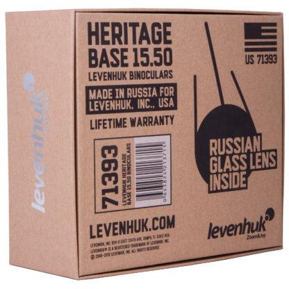Caja de prismáticos Levenhuk Heritage Base 15x50, 71392